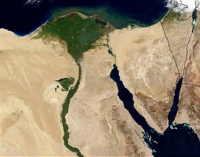 Делта реке Нил